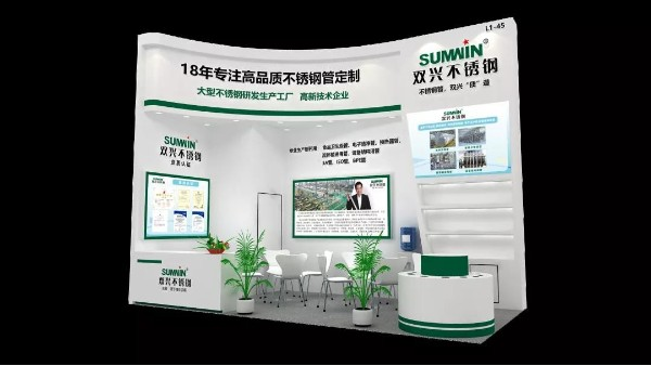 双兴展会 | 诚邀您参加成都中国国际制药机械博览会